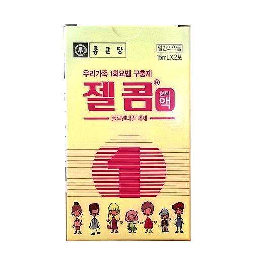 Thuốc tẩy giun cho bé Zelcom Hàn Quốc